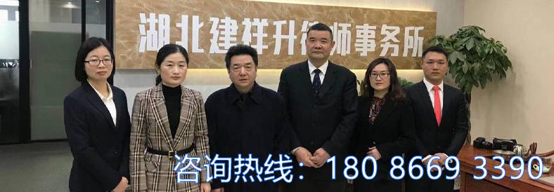 武汉合同纠纷律师